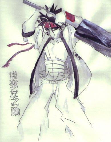 Samurai X: Sagara Sanosuke - Gallery